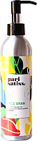 Масло косметическое Pari Satiss Рисовые отруби (250мл) -