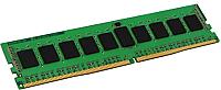 Оперативная память DDR4 Kingston KSM24RS4/16MEI -