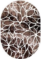 Ковер Merinos Diamond Овал 20138-080 (1.6x2.3) -