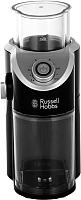 Кофемолка Russell Hobbs 23120-56 -