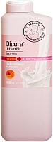 Молочко для тела Dicora Citrus & Peach с витамином С (400мл) -