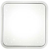 Потолочный светильник Sonex Kvadri 2014/F -