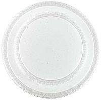 Потолочный светильник Sonex Floors 2041/EL -