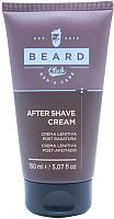 Крем после бритья Beard Club After Shave Cream (150мл) -