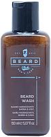 Шампунь для бороды Beard Club Гигиенический для бороды и лица (150мл) -