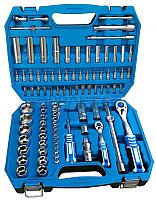 Универсальный набор инструментов Hoegert HT1R426 -