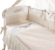 Комплект в кроватку Perina Эстель Э4-01.2 -