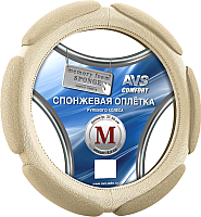 Оплетка на руль AVS SP-426M-BE / A07061S (M, бежевый) -