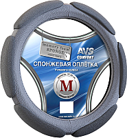Оплетка на руль AVS SP-426M-GR / A78720S (M, серая) -