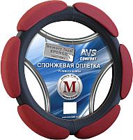 Оплетка на руль AVS SP-426M-RD / A78721S (M, красный) -