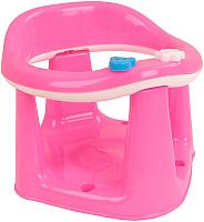 Стульчик для купания Dunya 11120 (розовый) -