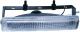 Комплект противотуманных фар AVS PF-050H / 43173 (2шт, белый) -