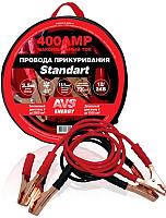 Стартовые провода AVS Energy BC-400 / 43724 -