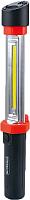 Светильник переносной AVS CD807 / A07090S -