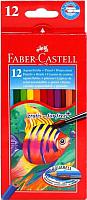 Набор карандашей Faber Castell Цветные акварельные с кисточкой (12шт) -