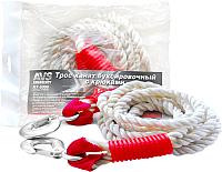 Трос буксировочный AVS KT-5000 / A78404S -