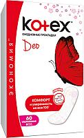 Прокладки ежедневные Kotex Super Slim Deo супертонкие (60шт) -