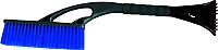 Щетка для уборки снега AVS WB-6311 / 43451 -