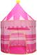 Детская игровая палатка Ausini RE1102P -