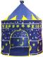 Детская игровая палатка Ausini RE1102B -