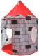 Детская игровая палатка Ausini RE1103R -