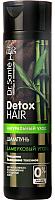 Шампунь для волос Dr. Sante Detox Hair (250мл) -