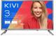 Телевизор Kivi 24HB50BR -