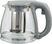 Заварочный чайник Vitesse VS-4001 (серый) -
