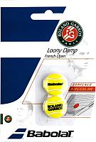Виброгаситель для теннисной ракетки Babolat Loony Damp Rg/Fo X2 / 700036-113 (2шт, желтый) -