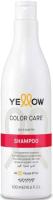 Шампунь для волос Yellow Color Care (500мл) -