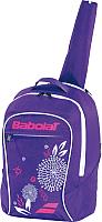 Рюкзак спортивный Babolat Backpack Junior Club / 753075-159 (фиолетовый) -