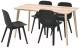 Обеденная группа Ikea Лисабо/Одгер 493.050.66 -