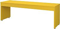 Письменный стол Polini Kids City 200x60 (желтый) -