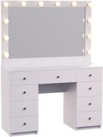 Туалетный столик с зеркалом Мир Мебели SV-05 с подсветкой -