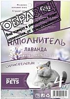 Наполнитель для туалета My Happy Pets Лаванда (8л) -