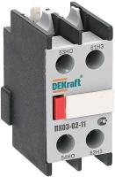 Приставка контактная Schneider Electric DEKraft 24100DEK -