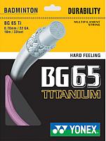 Струна для бадминтона Yonex Bg 65 Ti (10м, pink) -