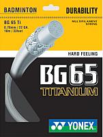 Струна для бадминтона Yonex Bg 65 Ti (10м, white) -