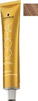 Крем-краска для волос Schwarzkopf Professional Igora Royal Absolutes 9-560 (60мл) -