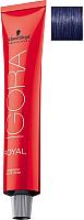 Крем-краска для волос Schwarzkopf Professional Igora Royal Permanent Color Creme 0-22 (60мл) -