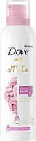 Мыло-пена Dove Мусс с маслом розы (200мл) -