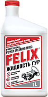 Жидкость гидравлическая FELIX 430700016 (1л) -