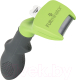 Фурминатор для животных FURminator Dog Undercoat S / 691653/141006 -
