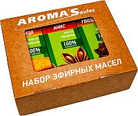 Набор эфирных масел Saules Sapnis Специи (3x10мл) -