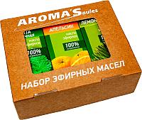 Набор эфирных масел Saules Sapnis Антистресс (3x10мл) -