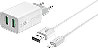 Зарядное устройство сетевое Atomic U207I (IPhone/IPad 8 Pin Cable) (белый) -