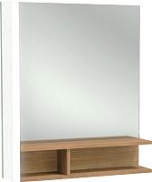 Зеркало Jacob Delafon Terrace EB1180D-NF (с подсветкой, с полкой) -