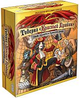 Настольная игра Мир Хобби Таверна Красный Дракон: Эльф, русалки и бутылка рома -