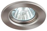 Точечный светильник ЭРА ST1 SN / C0043800 -