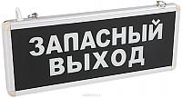 Светильник аварийный Rexant 74-0060 -